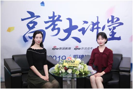 南京信息工程大学招生办主任 郝咏梅