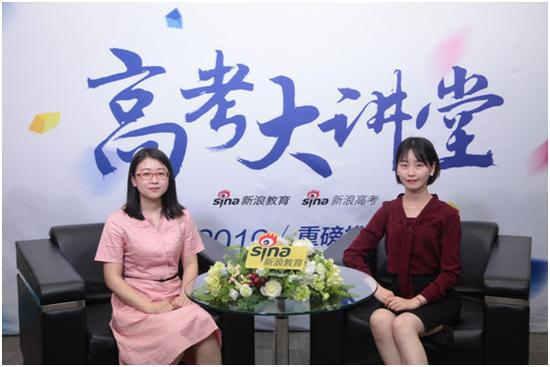 南京信息工程大学滨江学院招办 段喜萍