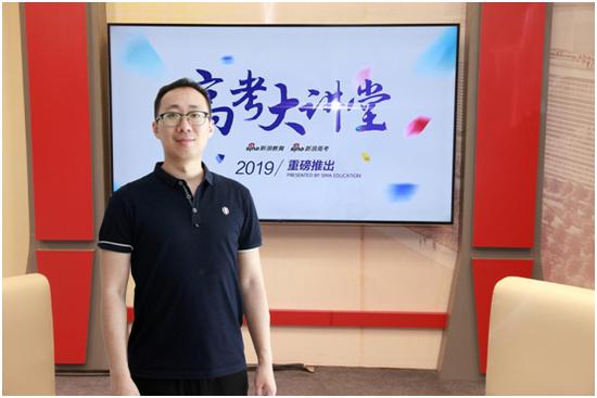 沈阳药科大学招生科孙晓冬老师