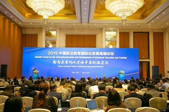 国内外领导、专家、企业代表出席本次论坛