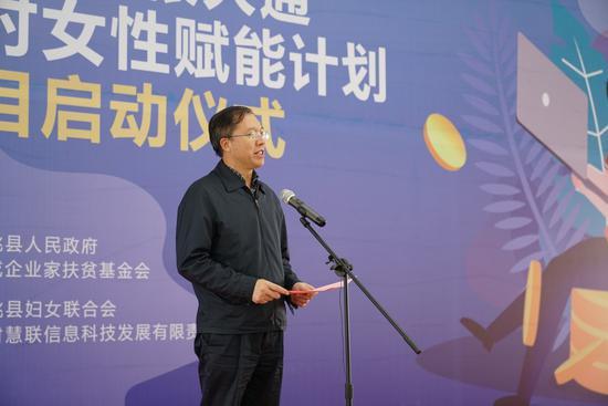 (图二:临洮县县委书记石林致欢迎词)