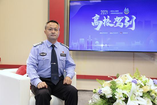 """中国人民公安大学:新增""""数据警务技术""""招生专业"""