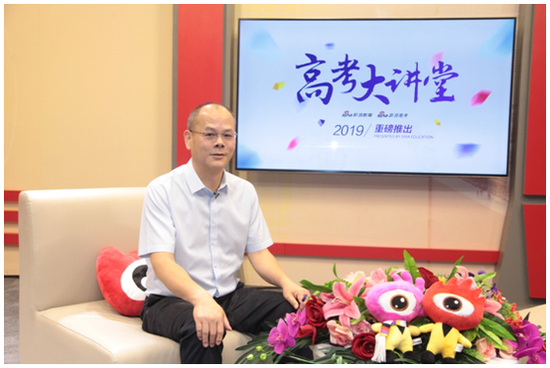 北京工商大学的招生就业处处长 杨林
