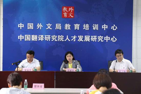 外文局推出暑期翻译学院 学员数满15人可随时开班