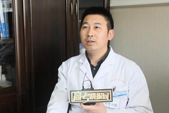 中关村医院医务科科长 杨福生