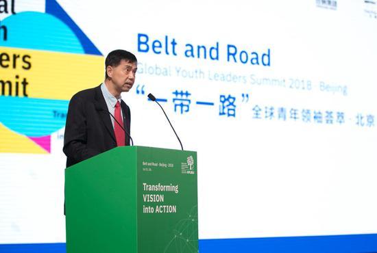"""超300位全球青年领袖共聚北京""""2018全球青年领袖荟萃"""""""