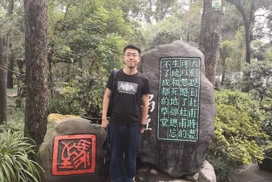 中国人民大学附属中学储云飞