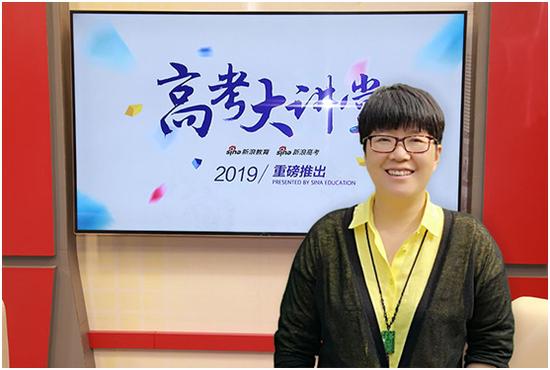 湘潭大学招生与就业指导处处长赵婵