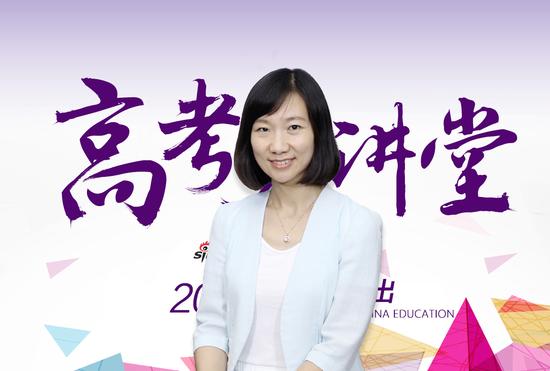 长春理工大学招生办公室主任:贾彦彬