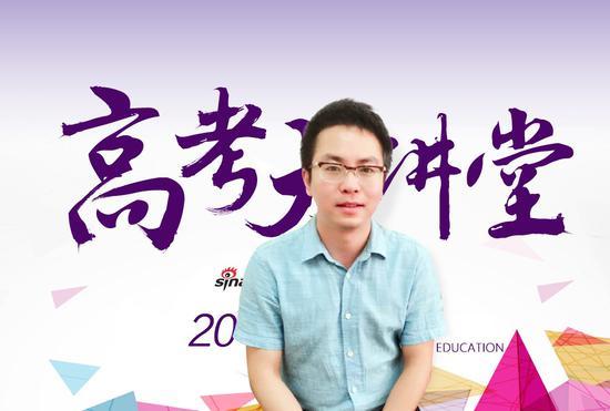 宝鸡文理学院招生就业处招生办公室主任:陈冠男