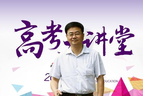 合肥工业大学招生办公室主任:曹兵