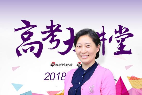 重庆邮电大学招生就业处处长:韦柳琴