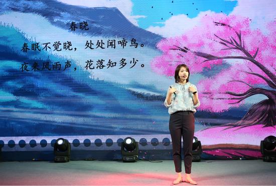 大语文明星教师刘莹趣味授课