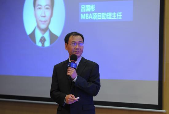复旦大学MBA项目助理主任吕国彬老师