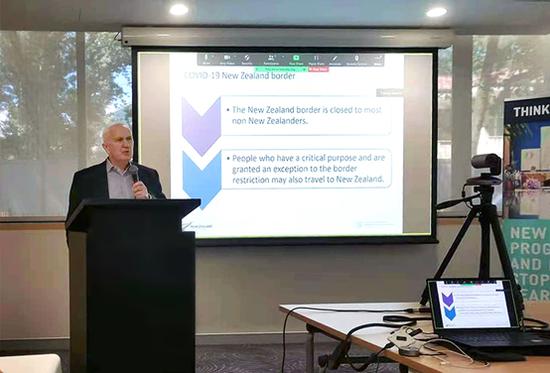 新西兰教育国际推广局在京举办高等教育研讨会