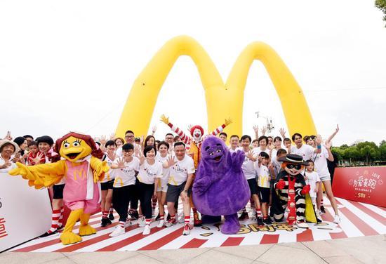 """麦当劳""""为爱麦跑""""五周年  5千人上海开跑"""