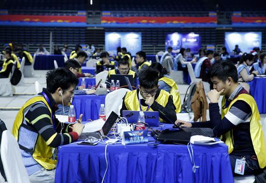 第二届京津冀研究生网络与信息安全技术大赛举行