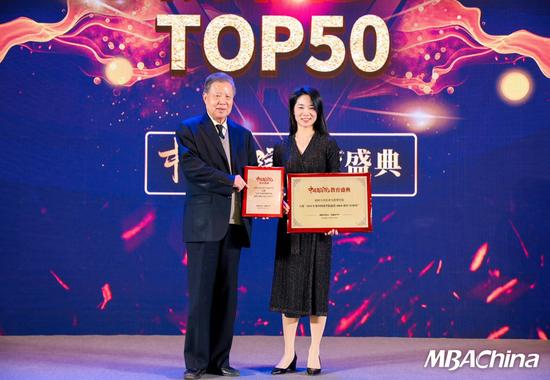 """同济MBA跻身""""2019中国最佳 MBA 项目TOP50""""第九"""