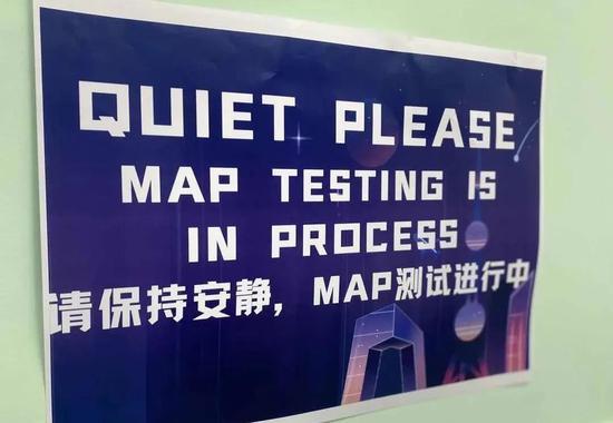 在国际学校广泛使用的MAP测试是什么呢?