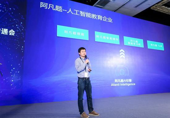 阿凡题联合创始人李启林分享与华为应用市场进行应用联运的经历