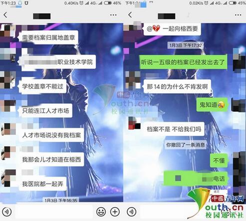 图为福建卫生职业技术学院毕业生向记者反映。中国青年网 图