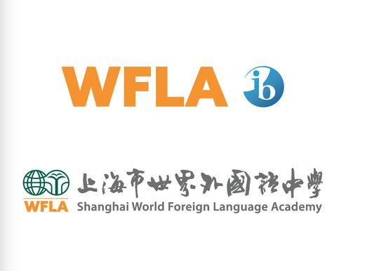 新浪2020国际学校在线咨询会:上海市世界外国语中学