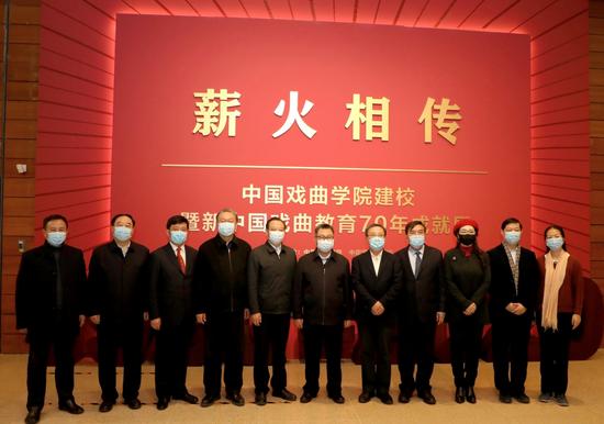 """""""中国戏曲学院建校暨新中国戏曲教育70年成就展""""在中国国家博物馆开展"""