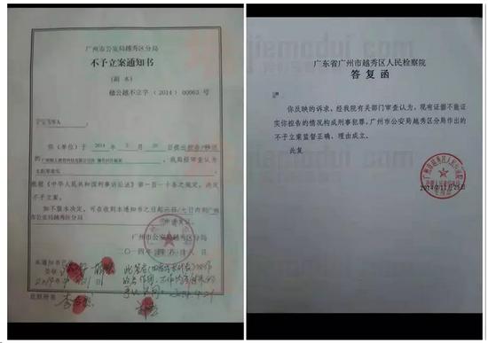 王珍2014年拿到的集体诉讼结果显示,家长无法证明被告精上教育构?#23578;淌路?#32618;。