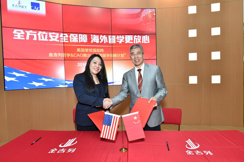 美国CAG集团执行总裁Livia Scott和金吉列留学董事长兼总裁朱燕民现场签约