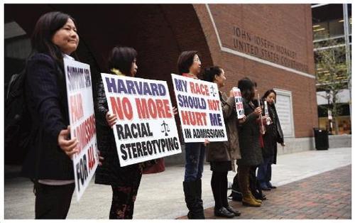 哈佛招生歧视案持续庭审 招生涉及200个变量