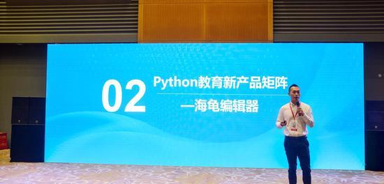 编程猫发布高中新课标产品 助力中小学python教育