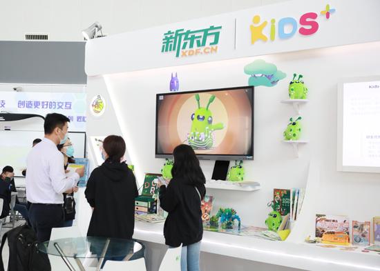 新东方深化幼儿教育战略布局 KIDS+首次公开亮相
