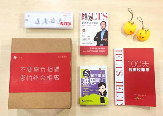 """""""919雅思节""""收官 雅思权威规划课在线学生超10万"""