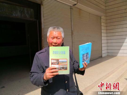 任民昌撰写的《养殖效方集锦》和《绿色环保高效养殖》两本农业科技图书。 张鹏翔 摄