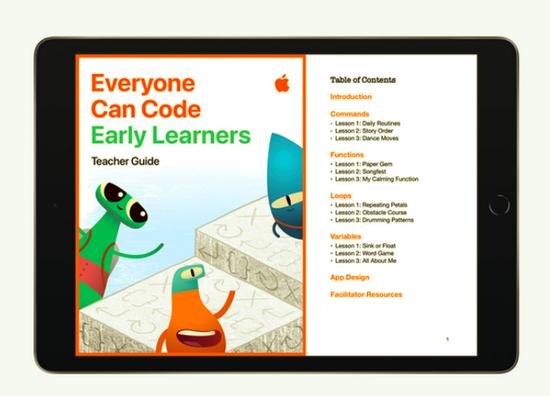 苹果为小学生与教育工作者推出全新编程指南