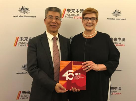 金吉列留学董事长朱燕民先生(左一)与澳大利亚外交部部长玛丽斯•佩恩阁下合影