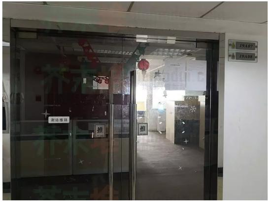 3月12日,高冠教育越秀西门口校区依然大门紧闭,门上贴着《关于解除?#35838;?#31199;赁合同的通知》。受访者供图