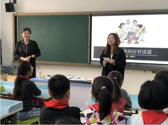 情绪管理专家走进北京市东四十四条小学家长周末课堂