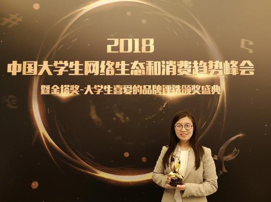 金吉列留学荣获金塔奖2018年度大学生喜爱的留学机构