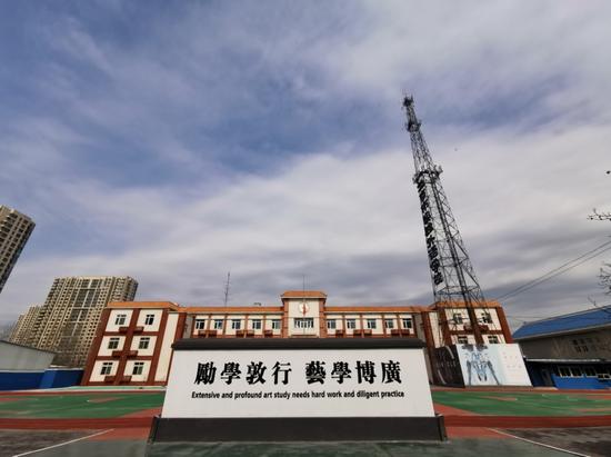 (北京市实验外国语学校)