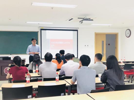 北京大学心理与认知科学学院院长方方教授致辞