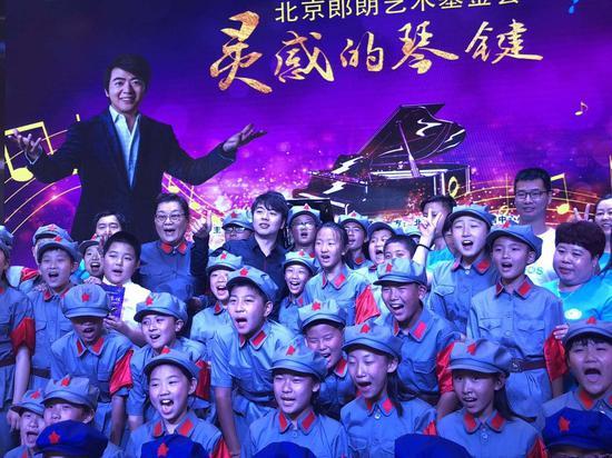 献礼六一 郎朗为农民工子弟捐助音乐教室