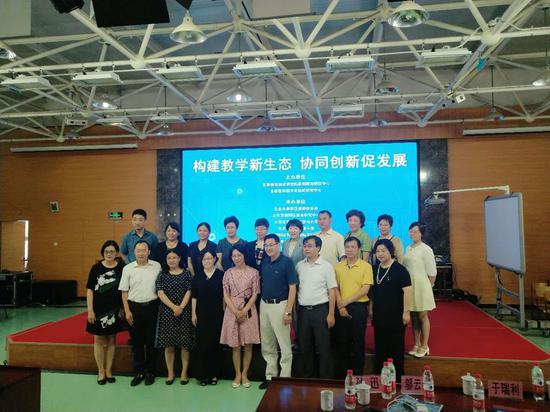 北京市教育信息化协同发展教研大会召开