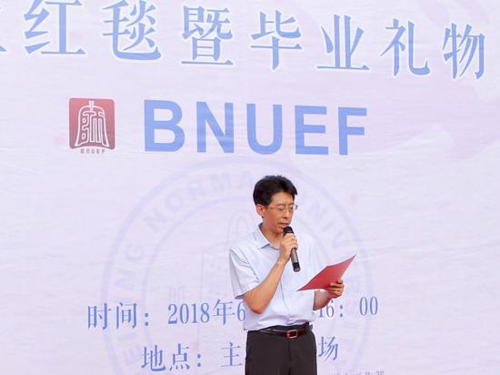张凯副校长代表学校讲话