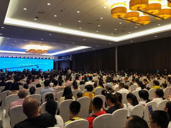 第四届中国花样少年语言艺术全国总展演在国家会议中心开幕