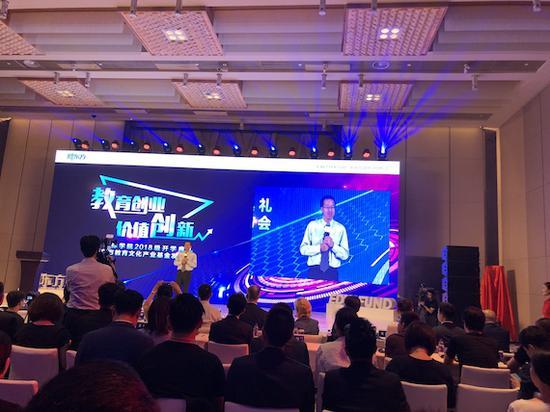 新东方宣布募集成立东方文化产业基金 布局教育产业