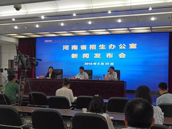 http://www.jiaokaotong.cn/gaokao/281136.html