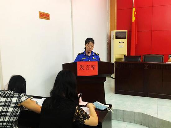 青山区城管委人资局举办公务员履职尽责观摩会
