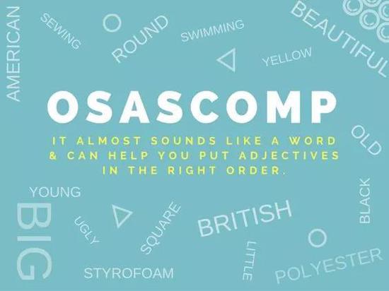 1分钟排列9种英语形容词记住顺序附日常实用品情趣用品会唯图片