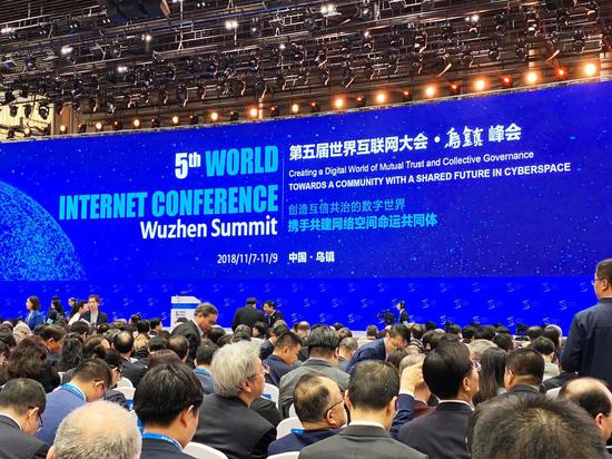 尚德机构携新技术亮相第五届世界互联网大会